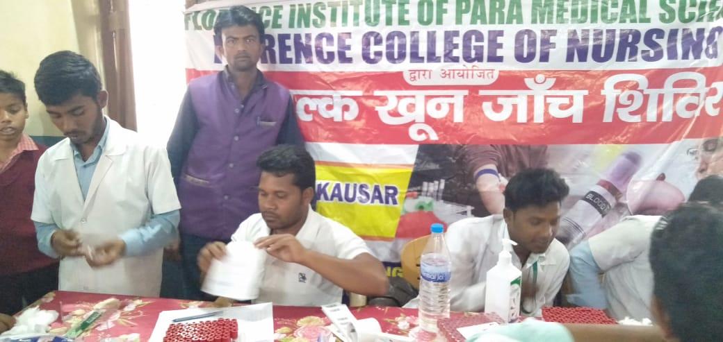 Free Medical Health Check-up, At - Manuwa & Ramgarh