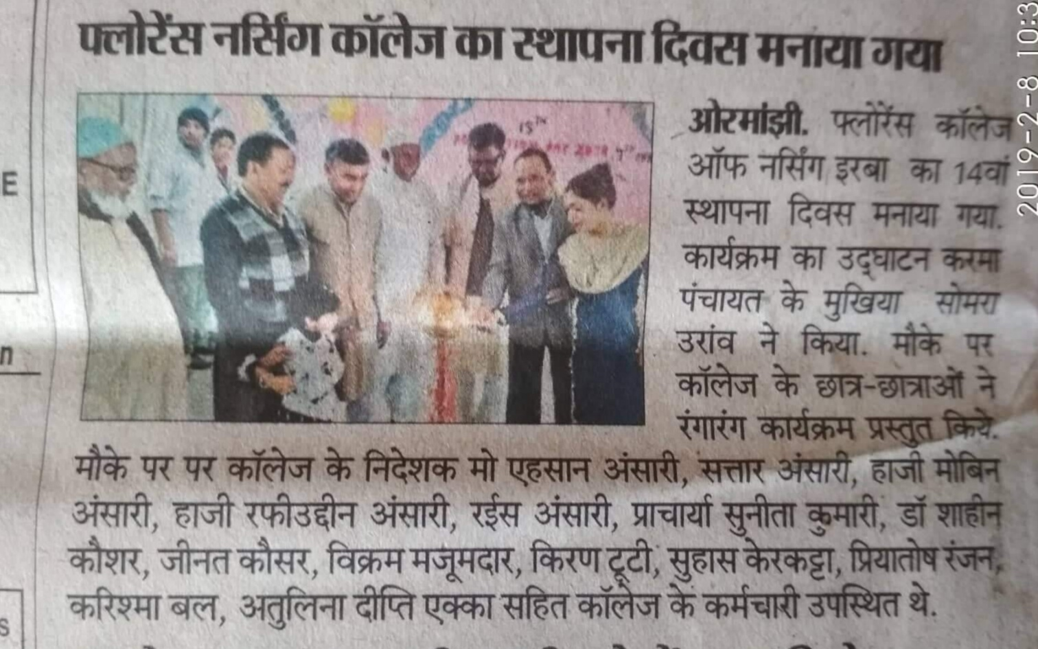 Celebrating 15th Foundation Day of Florence College of Nursing 2019